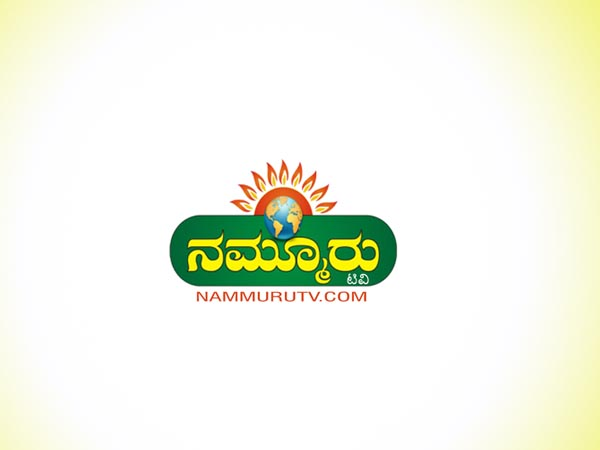 Nammuru T V Online News Channel